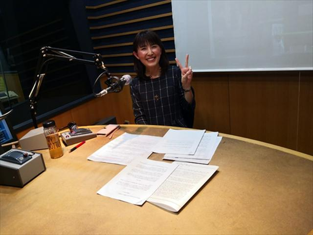 画像: 武庫川女子大学ラジオ- MUKOJO ラジオ - 第156回-(最終回)