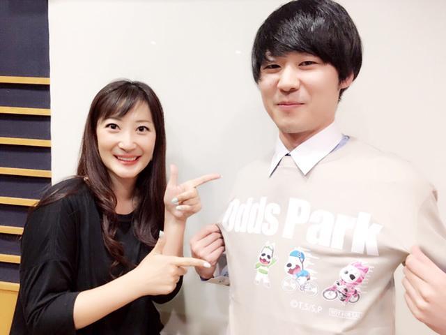 画像: 【新番組】オッズパーク! ビッグバンラジオ! 5/5(金)スタート!