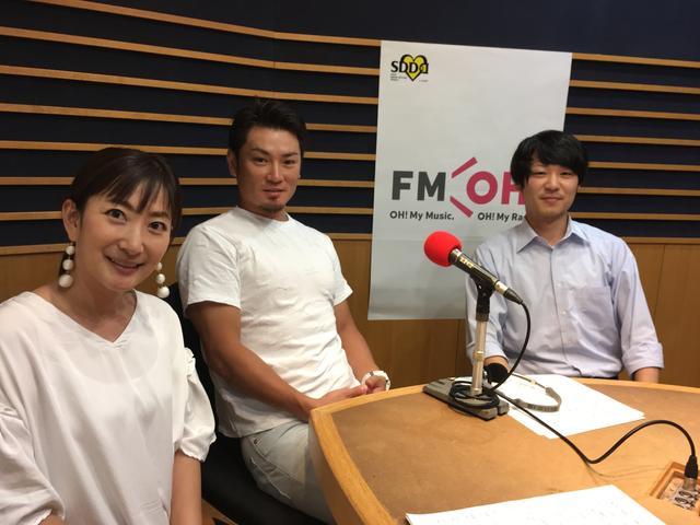 画像2: 9月1日(金) 「超イケメン!9月前半のゲストは、競輪の稲川翔選手!」