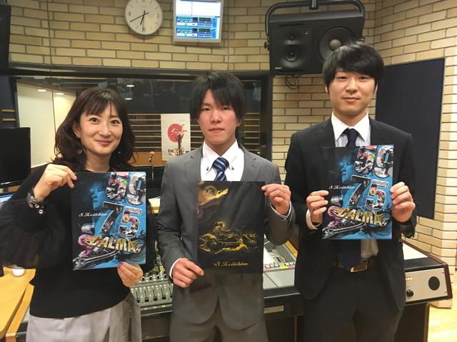 画像1: 12月1日(金) 「J系イケメン!? 12月のゲストは、オートレーサーの鈴木圭一郎選手!」