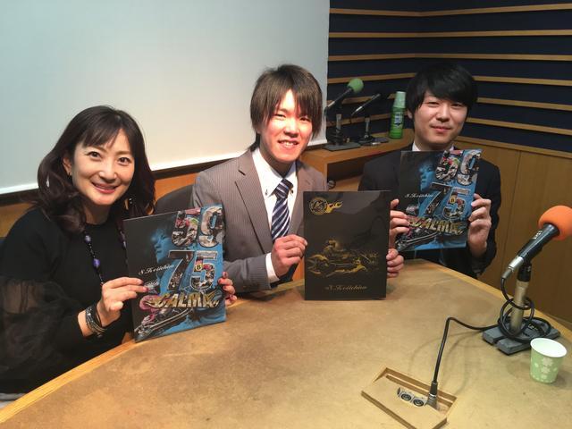 画像2: 12月1日(金) 「J系イケメン!? 12月のゲストは、オートレーサーの鈴木圭一郎選手!」