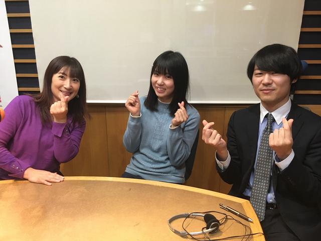 画像5: キュートなセロリちゃん!! 2月のゲストは、ガールズケイリンの藤巻絵里佳選手!