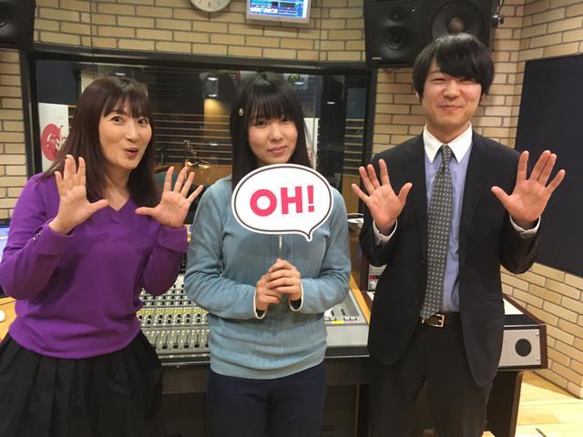 画像1: キュートなセロリちゃん!! 2月のゲストは、ガールズケイリンの藤巻絵里佳選手!