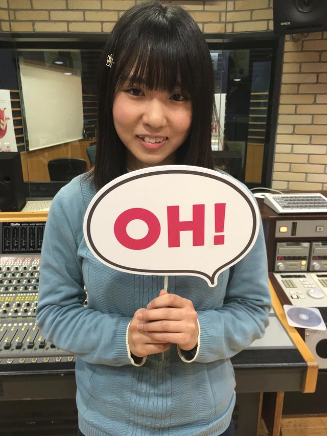 画像4: キュートなセロリちゃん!! 2月のゲストは、ガールズケイリンの藤巻絵里佳選手!
