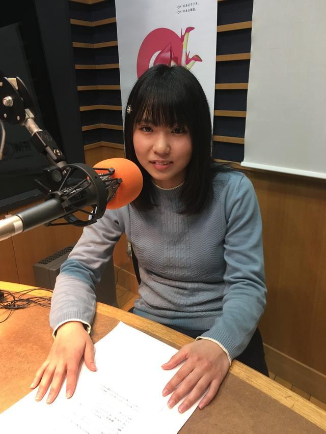 画像2: キュートなセロリちゃん!! 2月のゲストは、ガールズケイリンの藤巻絵里佳選手!