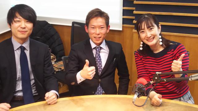 画像1: BET ON ME! 2月のゲストはオートレース界のエンターテイナー、佐藤貴也選手