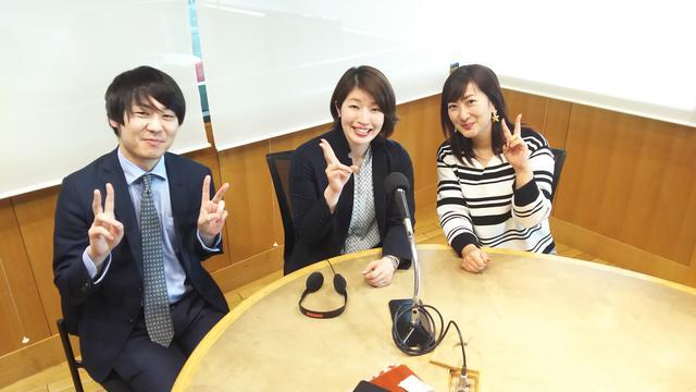 画像1: 知的でビューティ!4月のゲストはガールズケイリン「106期」の石井貴子選手!