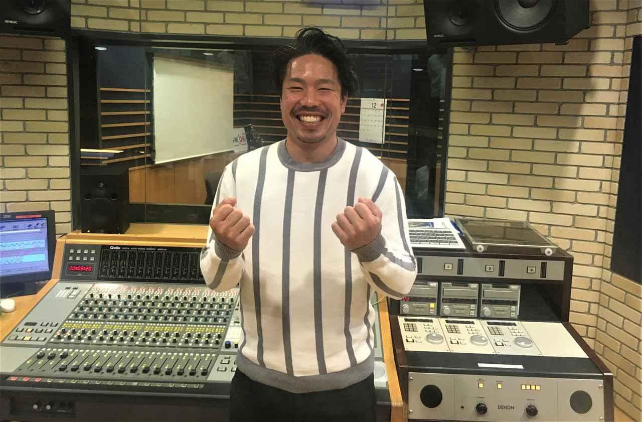 ビックバンラジオスタジオ