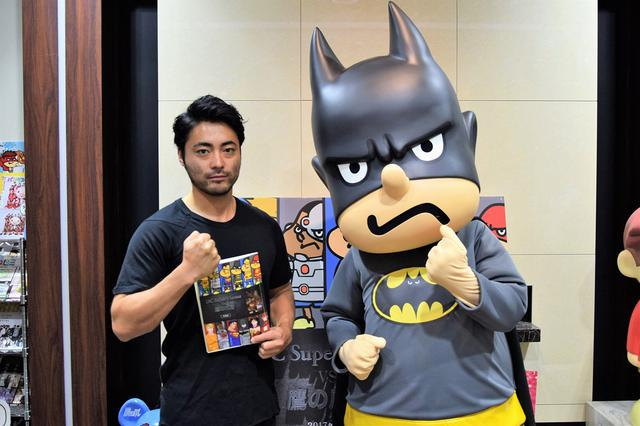 画像: バットマンの声を務める山田孝之