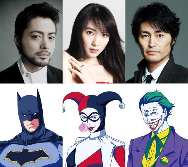 画像: © Warner Bros. Japan and DLE. DC characters and elements © & ™ DC Comics. Eagle Talon characters and elements © & ™ DLE. All Rights Reserved.
