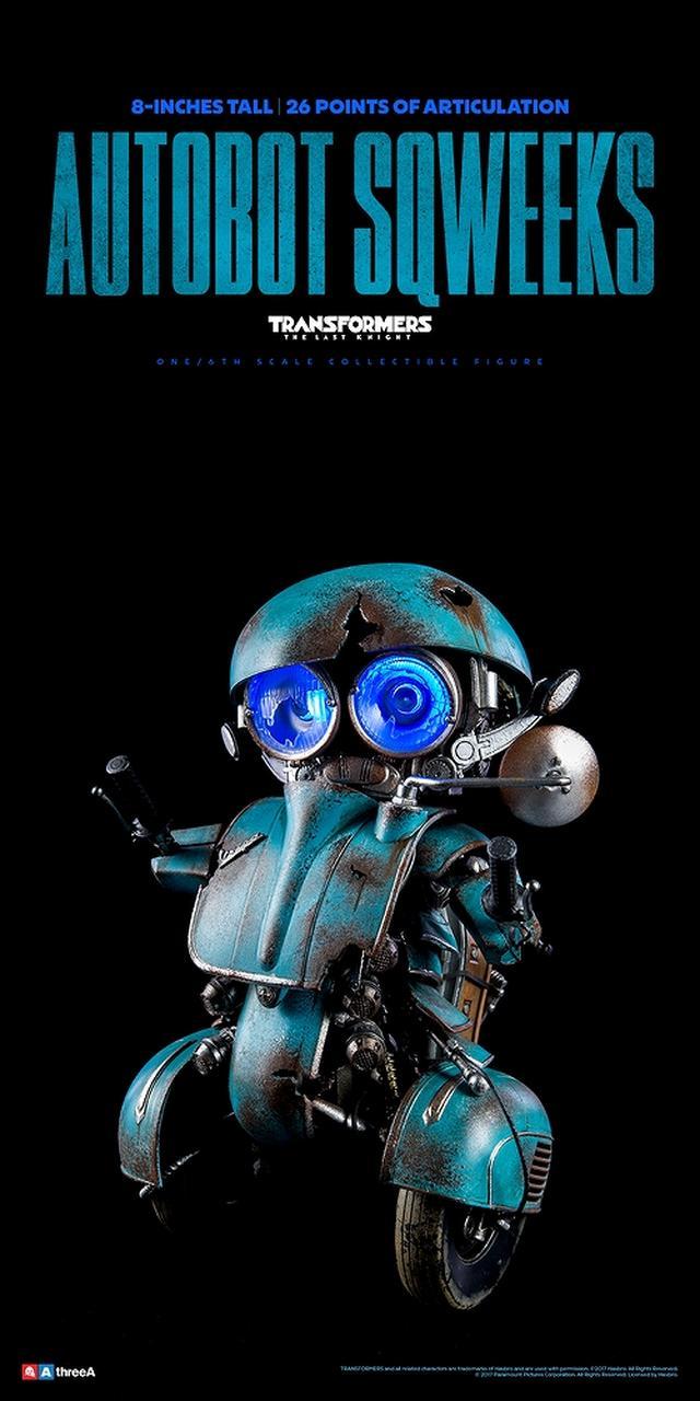 画像2: オートボット・スクィークス
