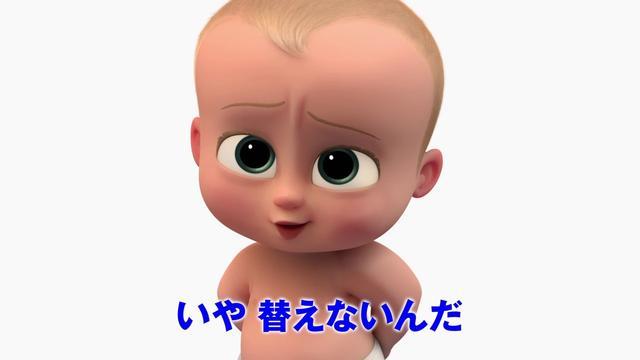 画像: 『THE BOSS BABY(原題)』特報映像 youtu.be