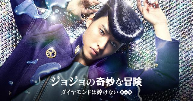 画像: 映画『ジョジョの奇妙な冒険 ダイヤモンドは砕けない 第一章』公式サイト
