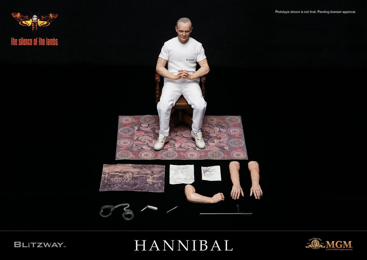 画像10: 拘束衣「羊たちの沈黙::ハンニバル・レクター」 拘束衣Ver.