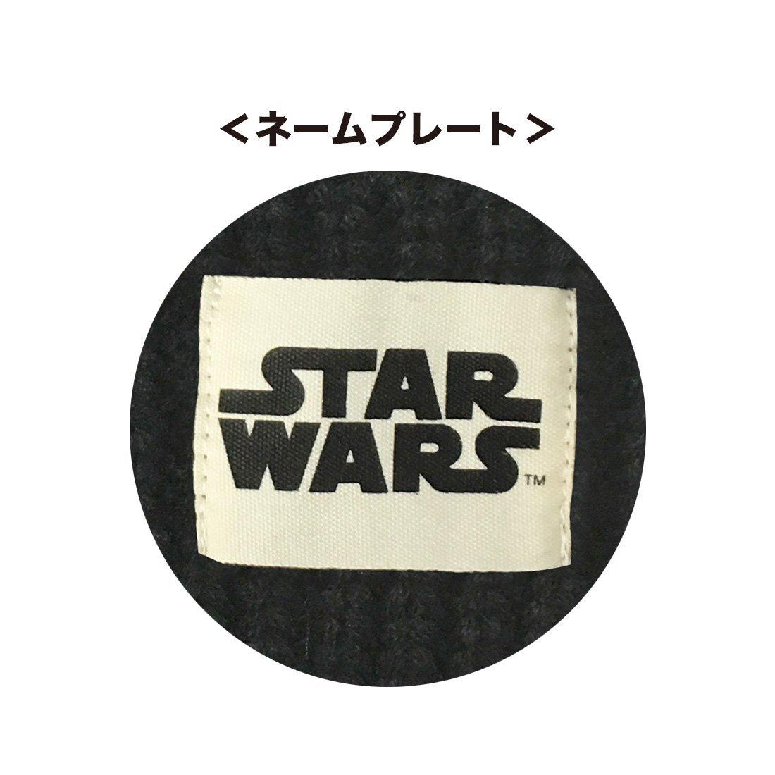 画像: http://screenstore.jp/shopdetail/000000002558/