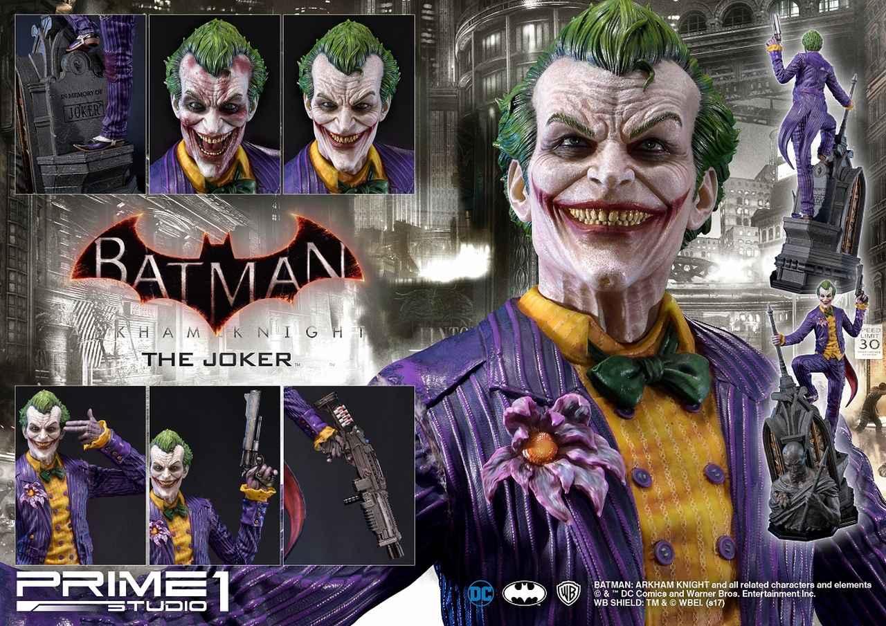 画像6: プライム1スタジオから犯罪王の風格が漂うジョーカーが驚愕の出来で立体化!世界限定800体!!