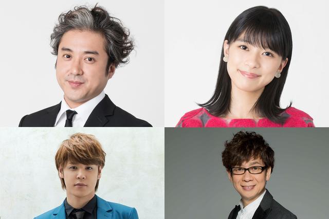 画像: 上段左からムロツヨシ、芳根京子、下段左から宮野真守、山寺宏一