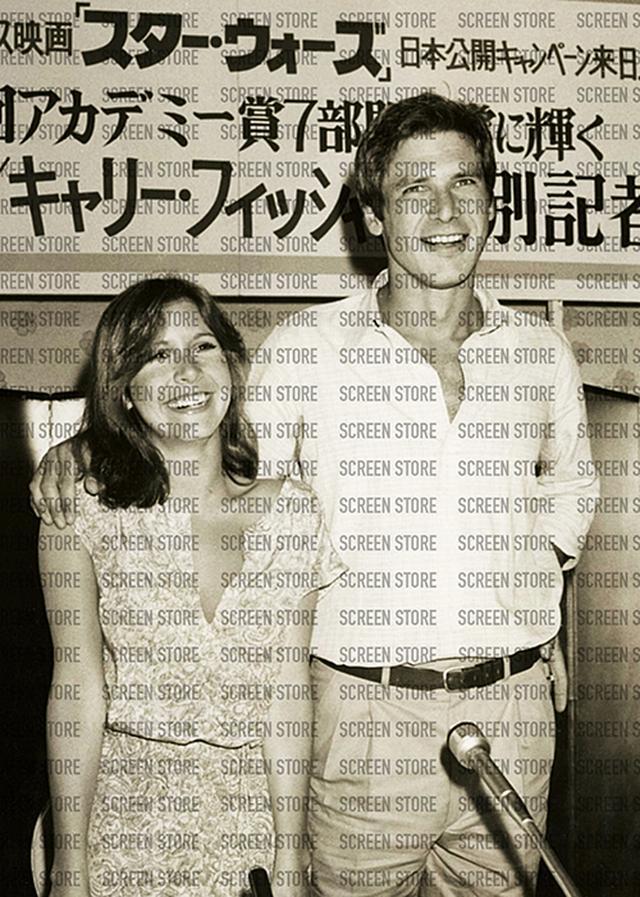 画像1: 1978年7月来日のキャリー・フィッシャー&ハリソン・フォード