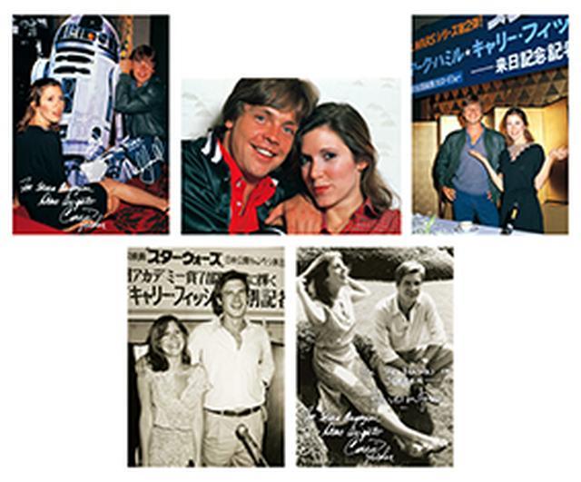 画像: マーク・ハミル/キャリー・フィッシャー/ハリソン・フォード 「スター・ウォーズ 最後のジェダイ」公開記念 オリジナル・ポートレート・セット | SCREEN特製オリジナルフォト | SCREEN STORE