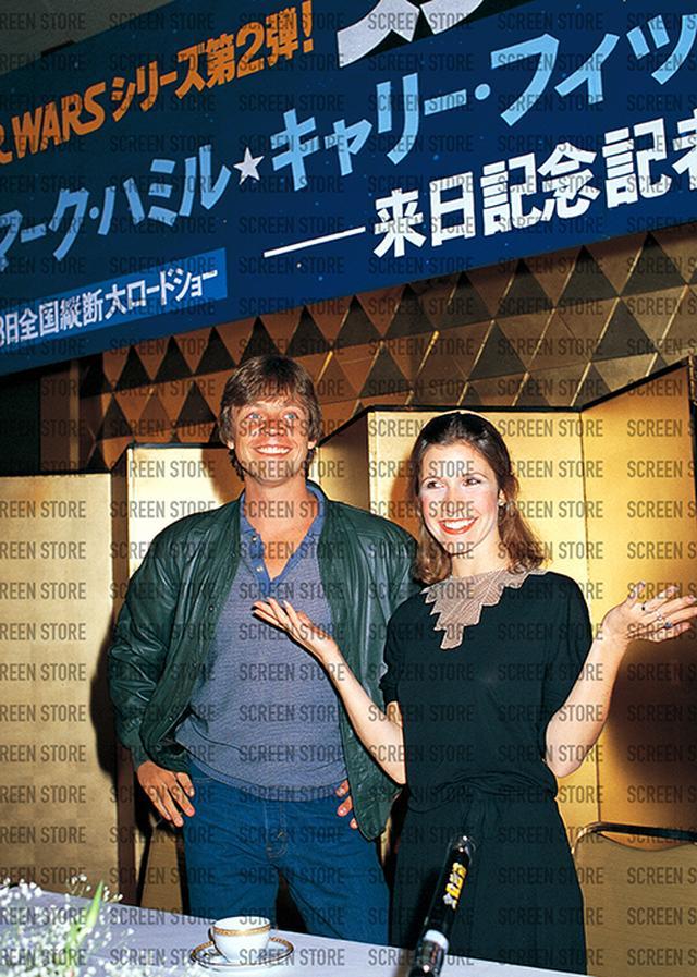 画像2: 1980年6月来日のキャリー・フィッシャー&マークハミル