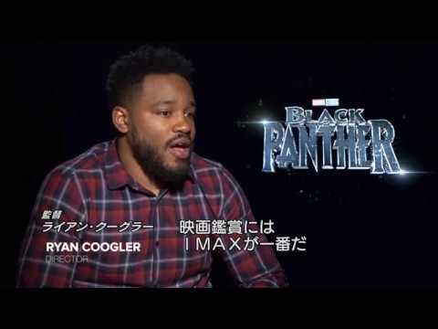 画像: 『ブラックパンサー』IMAX® 特別映像 youtu.be