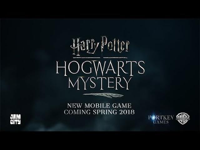 画像: Harry Potter: Hogwarts Mystery Official Teaser Trailer youtu.be