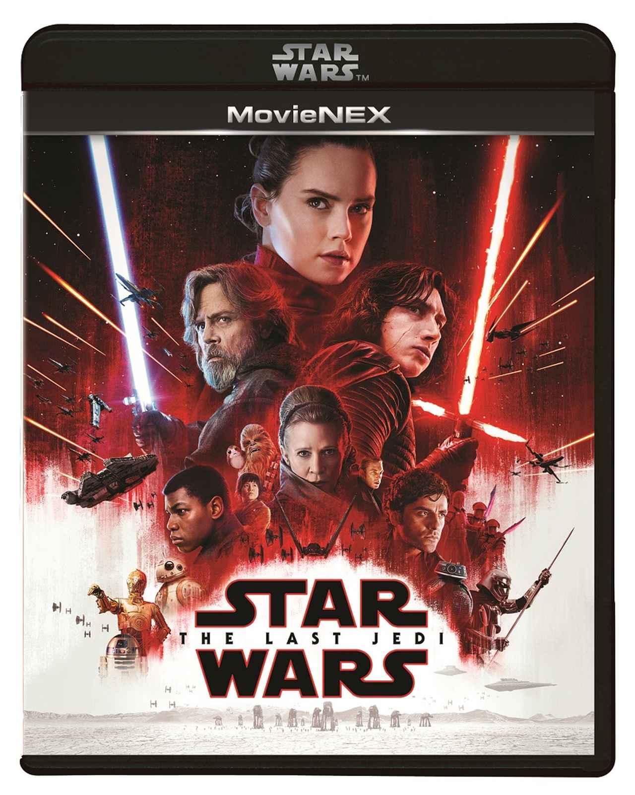 画像: (c)Lucasfilm