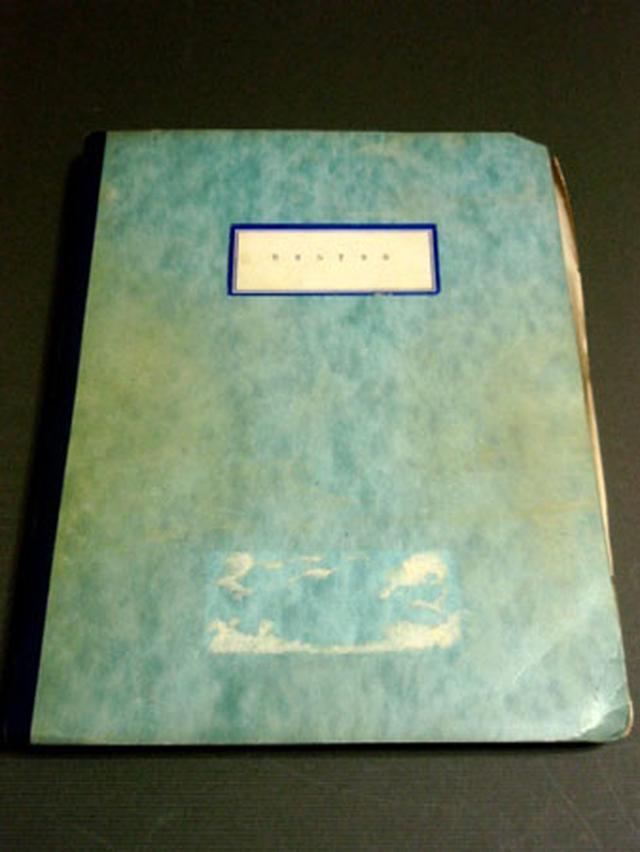 画像1: オードリー・ヘプバーン/「オンディーヌ」(1954) オリジナルスクリプト