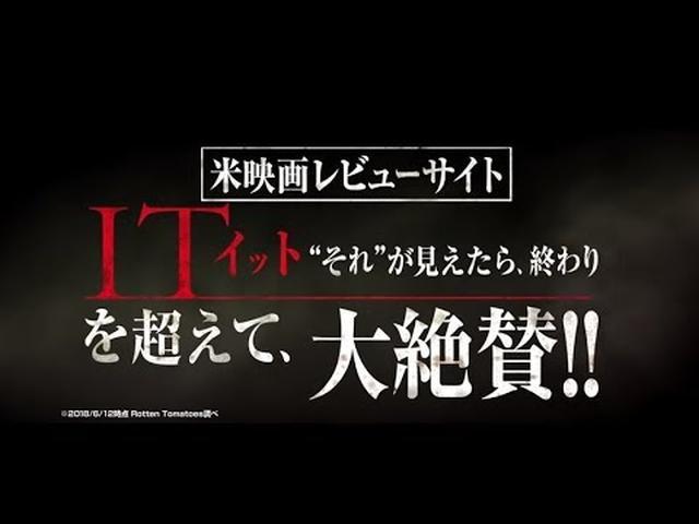 画像: 『クワイエット・プレイス』日本版 特報 youtu.be