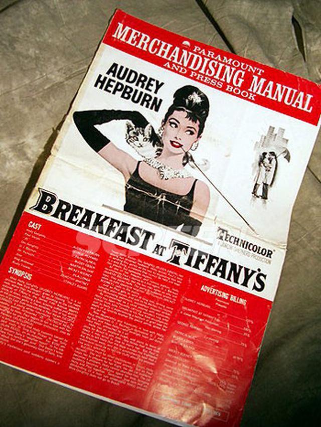 画像1: 「ティファニーで朝食を」(オードリー・ヘプバーン) マニュアル&プレスブック