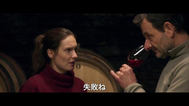 画像: 11月17日公開『おかえり、ブルゴーニュへ』日本版予告編 youtu.be