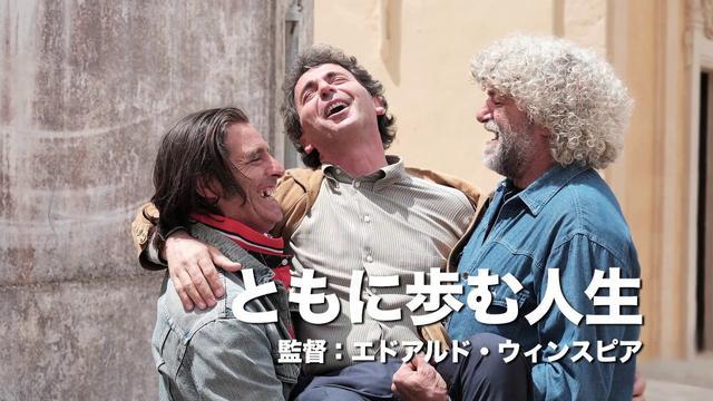 画像: イタリアネオ+クラッシコ映画祭2018 youtu.be