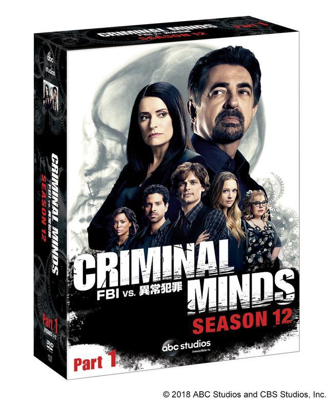 画像: 『クリミナル・マインド/FBI vs. 異常犯罪 シーズン12』
