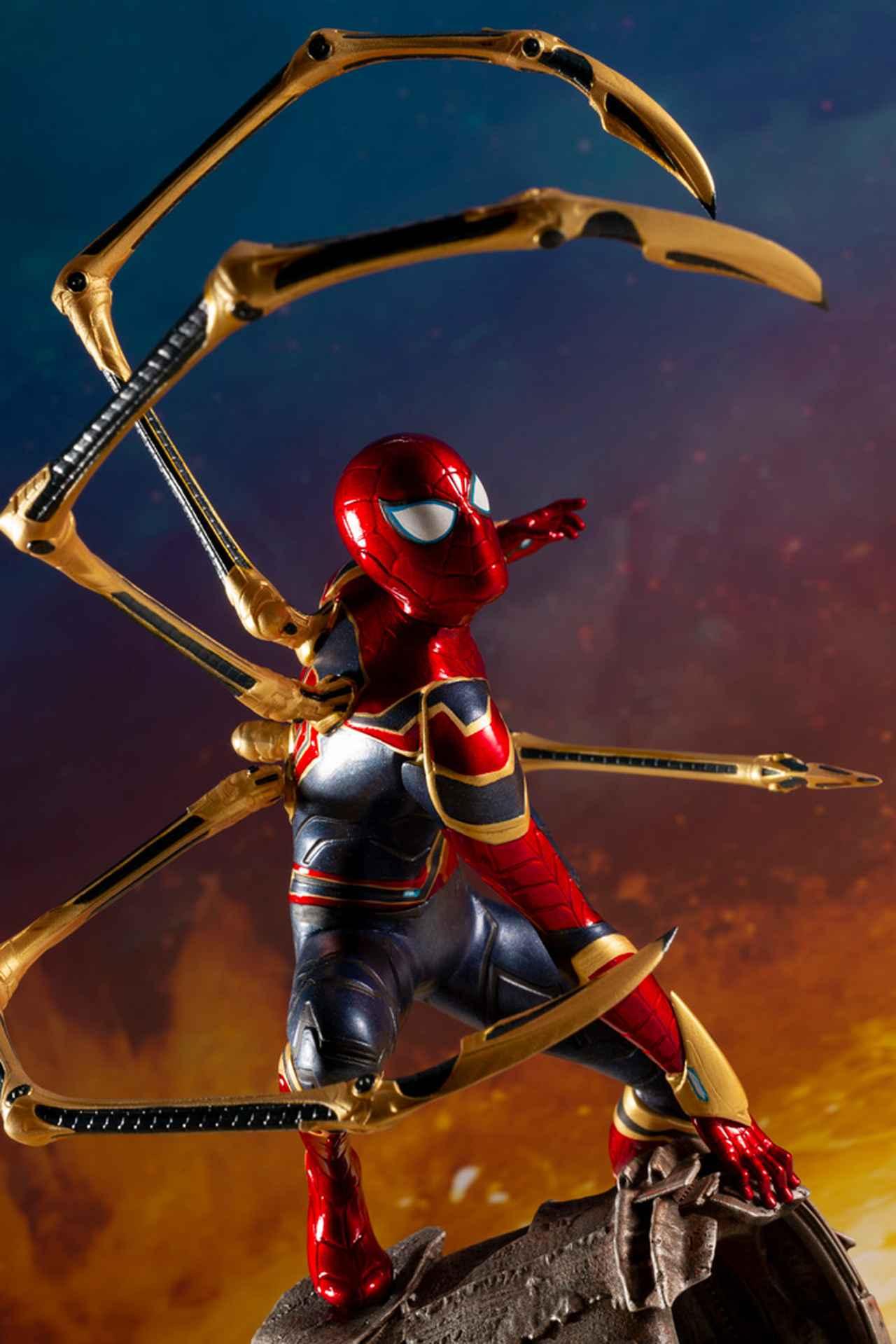画像7: 「アベンジャーズ/インフィニティ・ウォー」のアイアン・スパイダーがコトブキヤのARTFXとして登場!