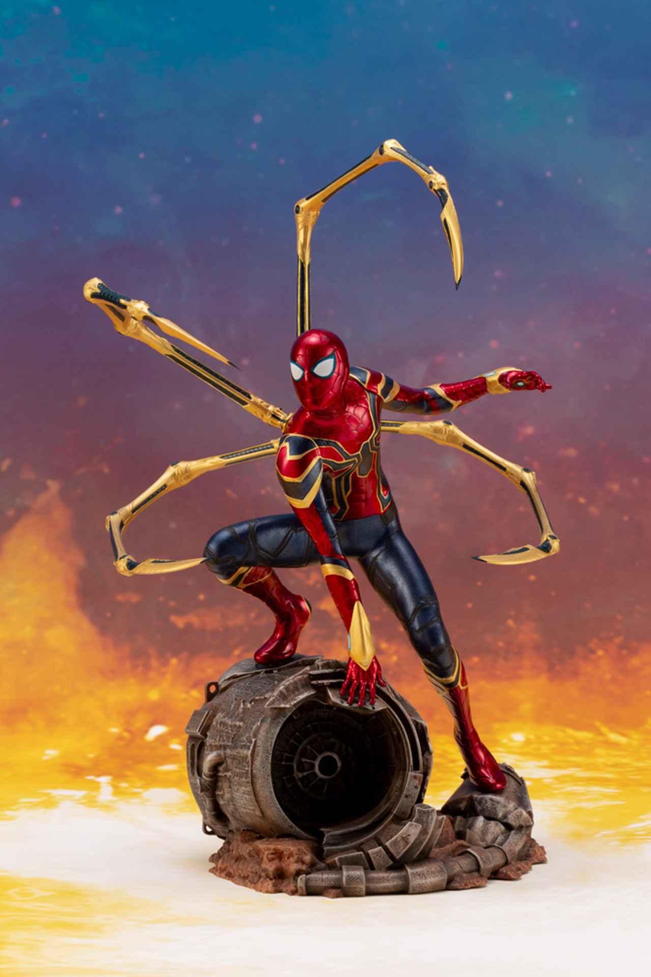 画像1: 「アベンジャーズ/インフィニティ・ウォー」のアイアン・スパイダーがコトブキヤのARTFXとして登場!