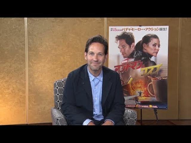 画像: 「アントマン&ワスプ」MovieNEX ポール・ラッドに俳優・松大航也がインタビュー! www.youtube.com