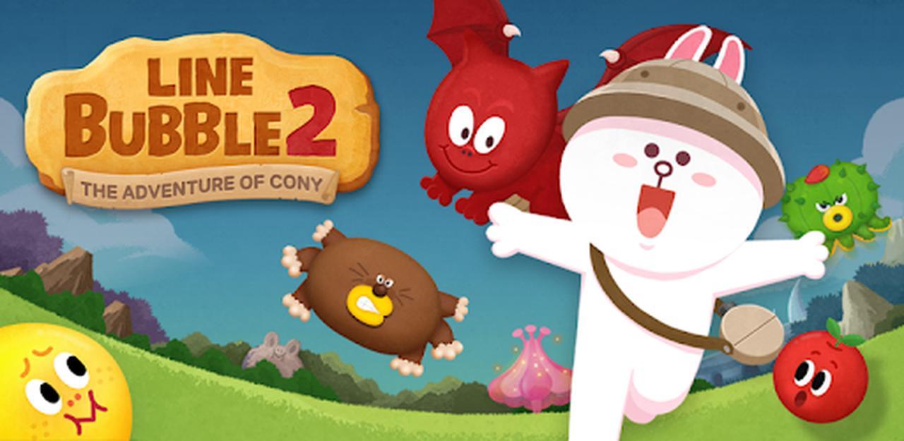 画像: LINE Bubble 2 - Apps on Google Play