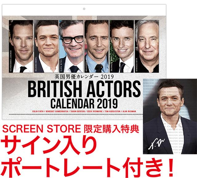 画像2: screenstore.jp