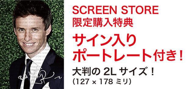 画像: 【予約10%OFF!】英国男優カレンダー 2019 【限定購入特典ポートレート付き!】Type D