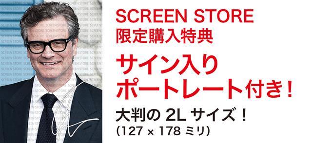 画像: 【予約10%OFF!】英国男優カレンダー 2019 【限定購入特典ポートレート付き!】Type C
