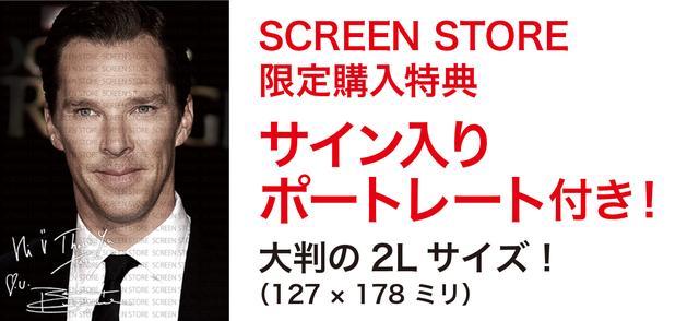 画像: 【予約10%OFF!】英国男優カレンダー 2019 【限定購入特典ポートレート付き!】Type A