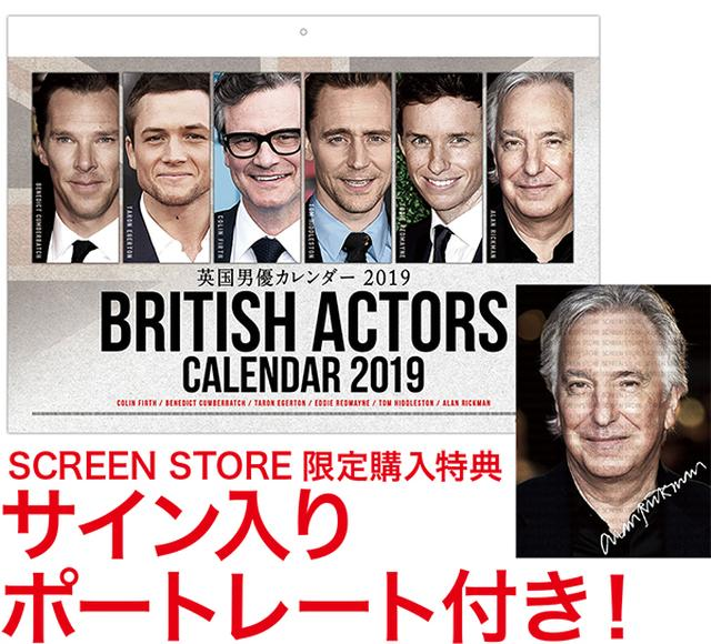 画像6: screenstore.jp