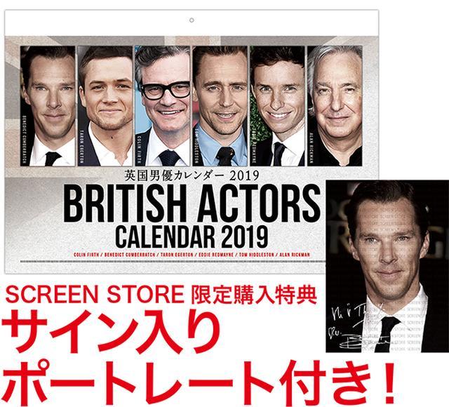 画像1: screenstore.jp