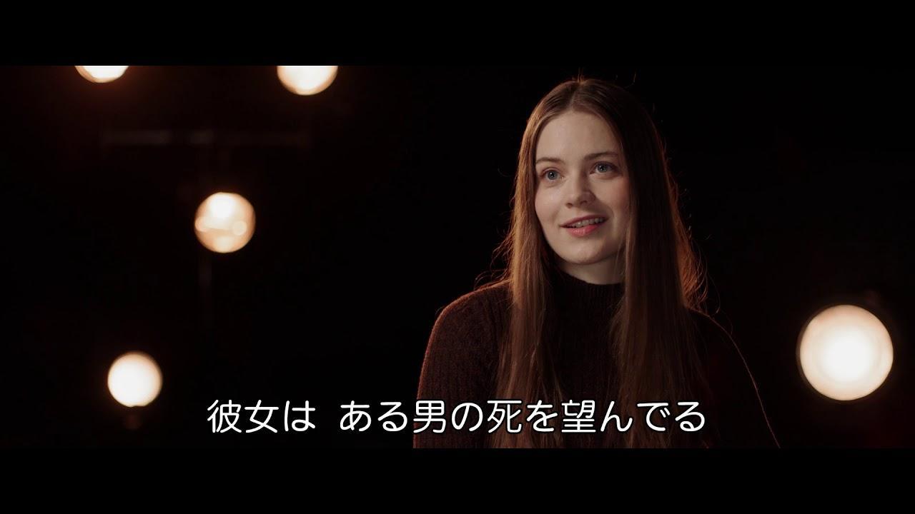 """画像: 『移動都市/モータル・エンジン』キャラクター映像 """"へスター・ショウ"""" youtu.be"""