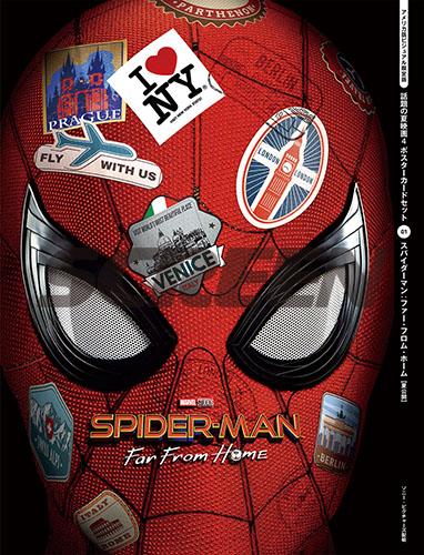 画像1: 「X-MEN:ダーク・フェニックス」J・マカヴォイ&M・ファスベンダーの2ショット表紙が話題REEN7月号発売中!