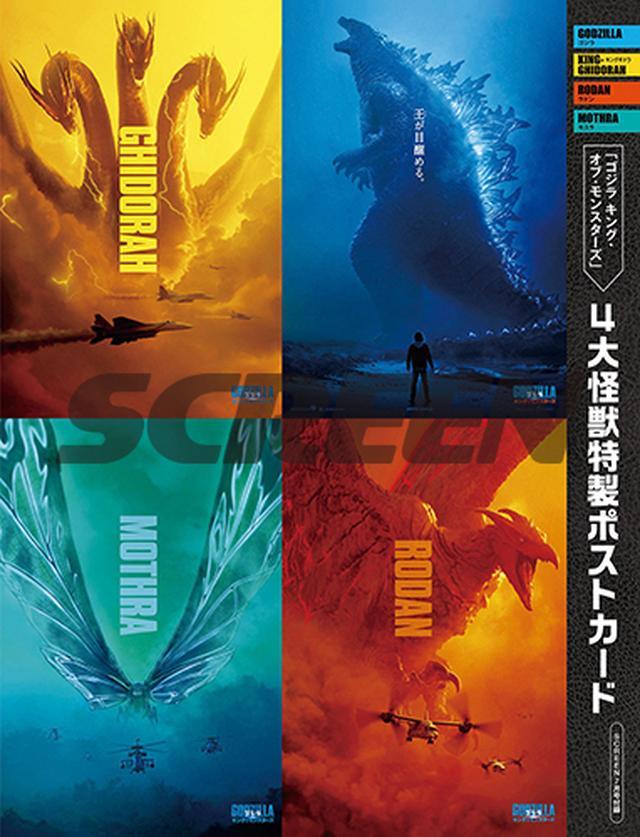 画像3: 「X-MEN:ダーク・フェニックス」J・マカヴォイ&M・ファスベンダーの2ショット表紙が話題REEN7月号発売中!