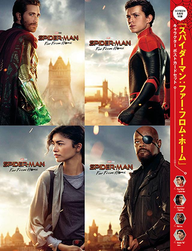 画像2: 「アベンジャーズ/エンドゲーム」に続くマーベル最新作「スパイダーマン:ファー・フロム・ホーム」が表紙に登場!