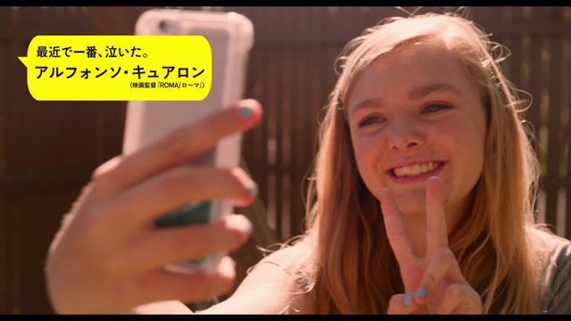 画像: 全米で社会現象!SNS時代の青春映画『エイス・グレード 世界でいちばんクールな私へ』 youtu.be