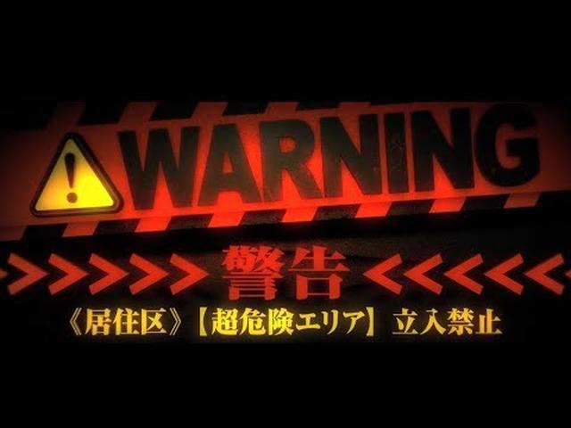 画像: 『クロール ―凶暴領域―』日本版予告編(60秒) youtu.be