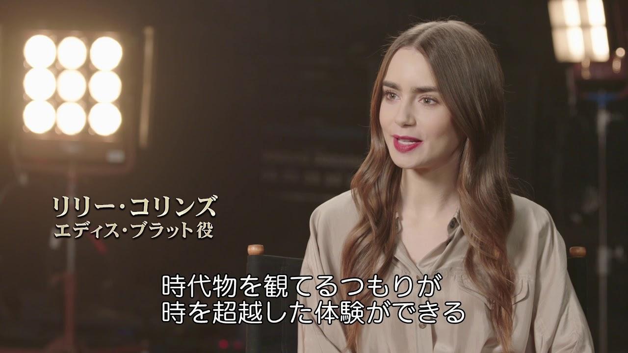 画像: 『トールキン 旅のはじまり』特別映像(The Story) youtu.be